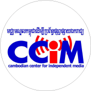 CCIM (VOD)